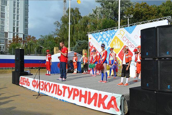 В день физкультурника открылся первый в Краснодаре пляж