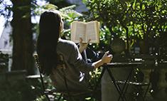 Книги, которые помогут тебе забыть об интернете