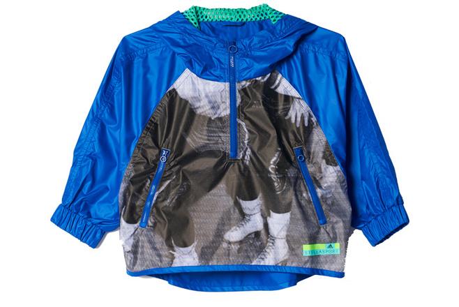 Куртка, 4690 р.