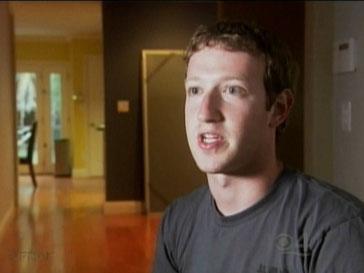 Марк Цукерберг завел аккаунт в Google