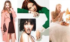 8 волгоградок и их роскошные фото в модных зарубежных журналах