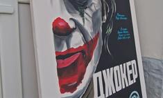 короткометражка недели василий афиша дружба репортаж 2020 россия