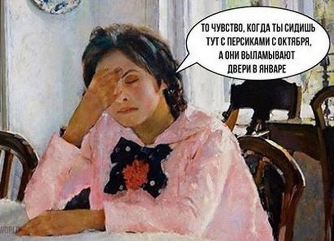 Выставка Серова, очередь на выставку, Волгоград