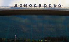 В Домодедово погибли 35 человек