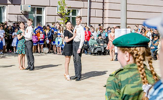 Как отпраздновать День Победы в Рязани