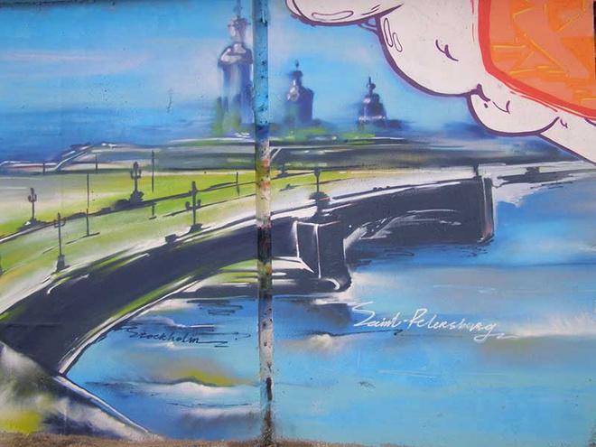 Граффити Сургут