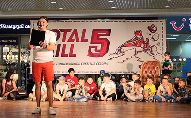 Кто победил в рязанском фестивале «Total Skill»