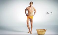 Видео: как изменилась мода на мужское нижнее белье за 100 лет