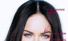 Что привлекает мужчин: 6 секретов красоты Меган Фокс