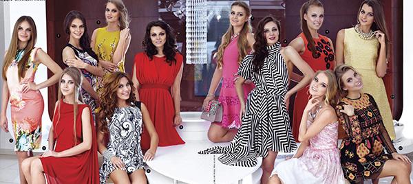 Финалистки конкурса «Мисс Нижний Новгород-2014»