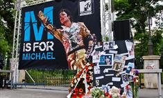 Составлен список самых популярных песен Майкла Джексона
