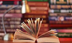 30 книг, которые читаются наодном дыхании