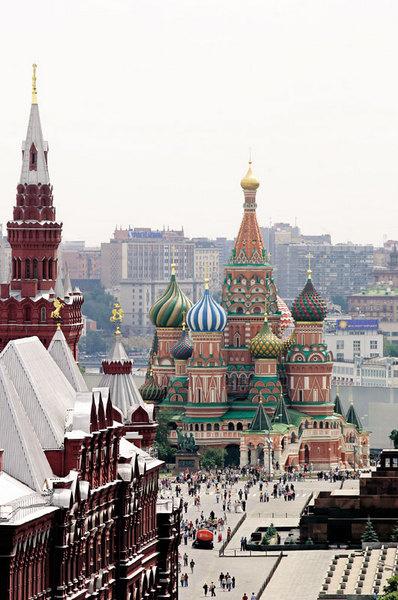 где отдохнуть в России