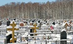 Владимир Путин возложил цветы на могилу болельщика «Спартака»