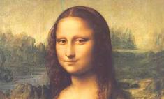Лувр отказался передать «Мону Лизу» на выставку