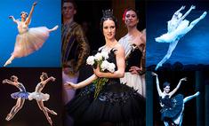 Топ-10 самых красивых балерин Екатеринбурга