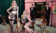 Agent Provocateur снял сексуальное видео осень-2014