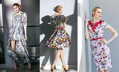 Madyart: модные тренды лета 2015