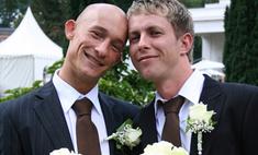 Английские лорды разрешили геям венчаться