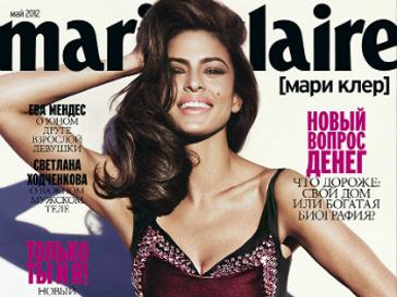 Marie Claire дарит отдых в Таиланде