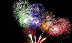 День города в Саратове! 10 самых ярких событий