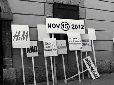 15 ноября 2012 года в продажу поступит коллекция Maison Martin Margiela для H&M