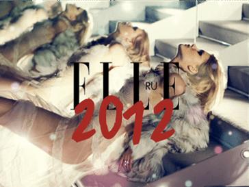 ELLE.ru теперь доступен на iPad.