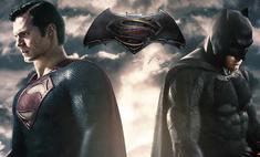 Бэтмен или Супермен: соединили, но не смешали