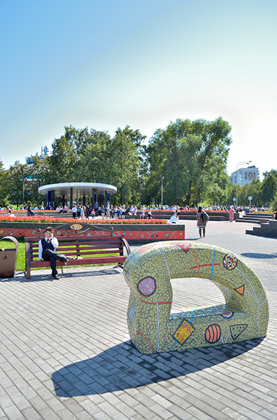 Новокузнецк, арт-сквер