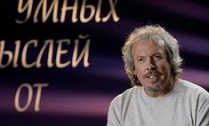 Андрей Макаревич о предвыборной агитации «Единой России»: «За такое убивать надо»