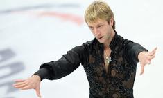 Евгений Плющенко выступит на Олимпиаде в Сочи
