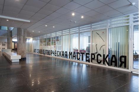 Новая Третьяковка на Крымском валу | галерея [1] фото [14]