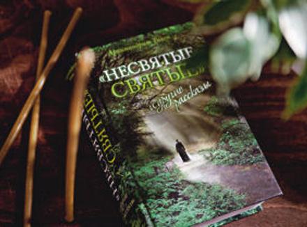 ОЛМА МЕДИА ГРУПП, 640 с.