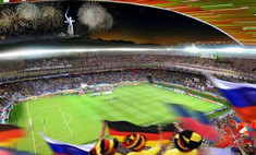В Волгограде пройдут четыре матча чемпионата мира по футболу