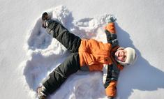 Как сделать зиму безопасной для малыша