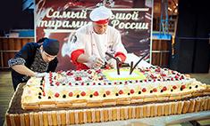 В Барнауле приготовили самый большой тирамису: рецепт