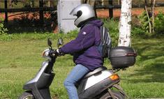 Водители скутеров получат права