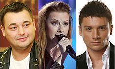 Топ-15 гастролей этой осени: кого из звезд ты ждешь больше всего?