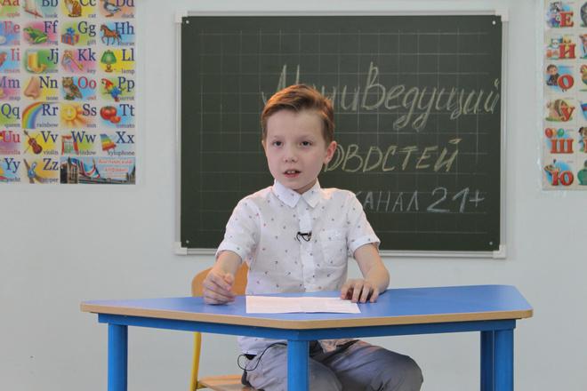 Егор Яковлев