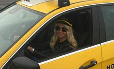 Рудковская и Билан поработали таксистами