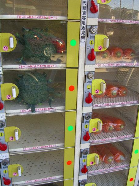 Торговые автоматы по продаже