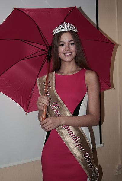 """Владислава Тарасова, """"Мисс Екатеринбург-2015"""""""