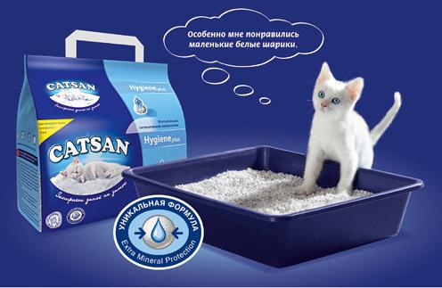 Лучший наполнитель для кошачьего туалета