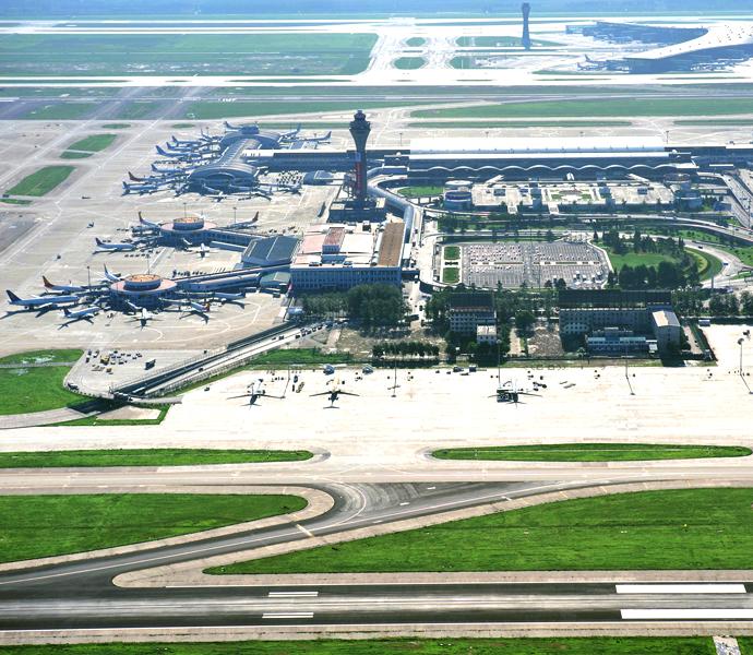 Международный аэропорт Шоуду Китай какой самый большой аэропорт в мире