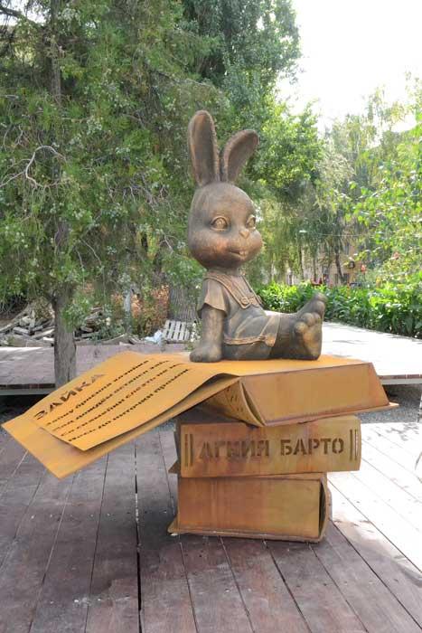 Волгоград, Агния Барто, необычные памятники, памятник зайцу, интересные места Волгограда, куда пойти семьей