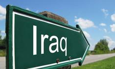 В результате серии терактов в Ираке погибли 46 человек
