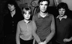 История одной песни: «Psycho Killer» Talking Heads, 1977