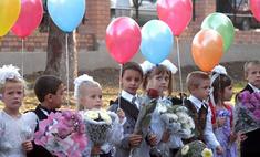 Более тысячи школ не готовы к 1 сентября