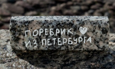 Магнит «Поребрик» и еще три сувенира на зависть москвичам