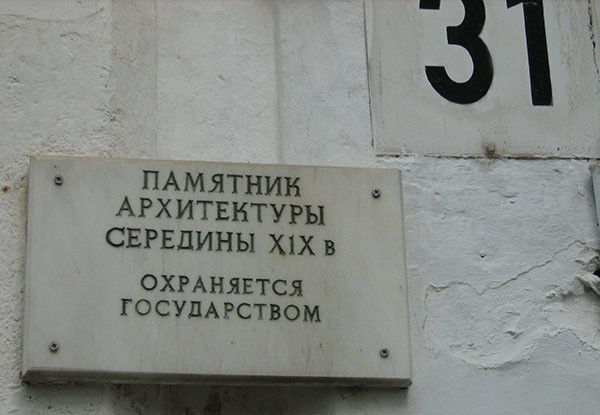 экскурсия кладбища история Тюмени